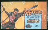 Magic the Gathering Apocalypse Booster Box - Chinese Edition