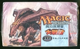 Magic the Gathering Invasion Booster Box - Traditional Chinese Edition