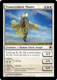 Magic the Gathering Rise of Eldrazi Single Transcendent Master - SLIGHT PLAY (SP)