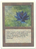 Magic the Gathering Unlimited Single Black Lotus - MODERATE PLAY (MP) - #1 of 2