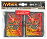 Ultra Pro Magic the Gathering Rix Maadi Deck Protectors Horizontal (80 count pack)