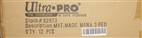 Ultra Pro Magic the Gathering Red Inferno Titan Playmat Case of 12