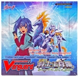 Cardfight Vanguard 1: Descent of the King of Knights Booster Box