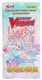 Cardfight Vanguard Extra Booster Volume 2 Banquet of Divas Booster Box