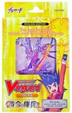 Cardfight Vanguard Golden Mechanical Soldier Trial Deck