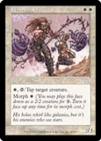 Magic the Gathering Onslaught Single Whipcorder UNPLAYED (NM/MT)