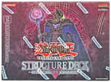 Upper Deck Yu-Gi-Oh Spellcaster's Judgment Structure Deck Box - 1st Edition