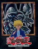 Upper Deck Yu-Gi-Oh 2002 Holiday Black Skull Dragon Tin