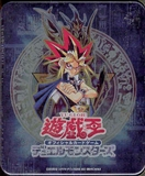 Yu-Gi-Oh 2004 Collector's Edition Japanese Tin