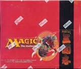 Magic the Gathering Portal 3: Three Kingdoms 2 Player Starter Box - Japanese Edition