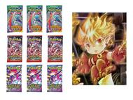 Holiday Special - Pokemon Booster Pack Deal with Free Fire Boy Portfolio!