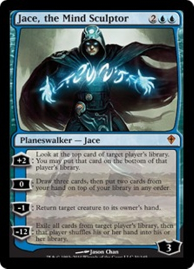 Magic The Gathering Worldwake Single Jace  The Mind Sculptor