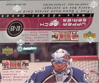 2002/03 Upper Deck Series 1 Hockey 24-Pack Box