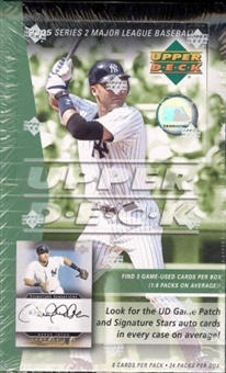 2005 Upper Deck Series 2 Baseball Hobby Box