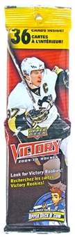 2009/10 Upper Deck Victory Hockey Fat Pack