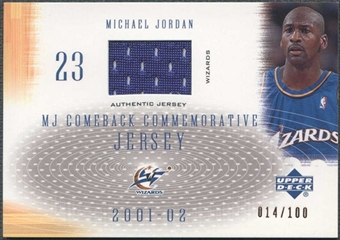 2001/02 Upper Deck Basketball Michael Jordan Jersey #014/100