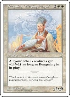 Magic the Gathering Portal 3: 3 Kingdoms Single Kongming Sleeping Dragon - NEAR MINT (NM)