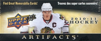 2010/11 Upper Deck Artifacts Hockey Retail 24-Pack Lot
