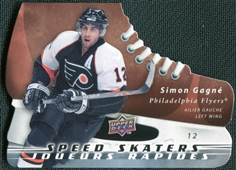 2008/09 McDonald's Upper Deck Speed Skaters Simon Gagne #SS7