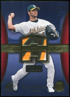 2004 Upper Deck SP Game Used Patch All-Star #EC Eric Chavez 25/50