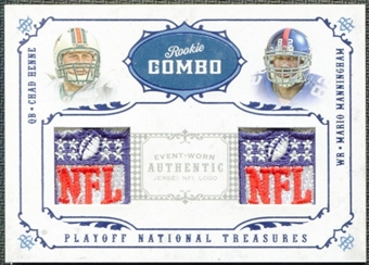 2008 Playoff National Treasures Rookie Combo Material NFL Shields #4 Chad Henne Mario Manningham 3/3