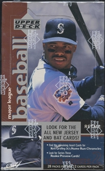 1998 Upper Deck Series 2 Baseball Retail Box