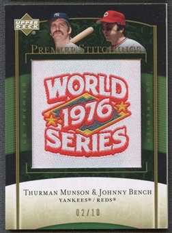 2007 Upper Deck Premier Baseball Thurman Munson & Johnny Bench Patch #02/10