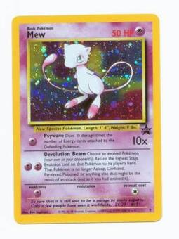 Pokemon Promo Single Mew 9 WOTC Promo FOIL - NEAR MINT (NM)
