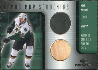 2001/02 Upper Deck MVP Souvenirs Stick Puck #CMM Mike Modano