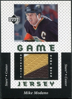 2004/05 Upper Deck 1997 Game Jerseys #MM Mike Modano