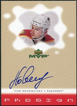 2000/01 Upper Deck MVP ProSign #IN Ivan Novoseltsev