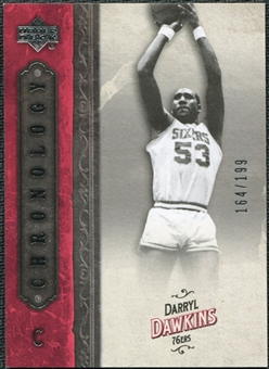 2006/07 Upper Deck Chronology #26 Darryl Dawkins /199