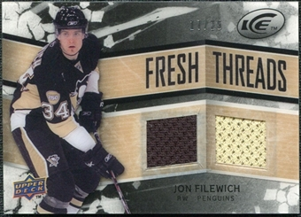 2008/09 Upper Deck Ice Fresh Threads Black Parallel #FTJF Jon Filewich /25