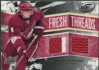 2008/09 Upper Deck Ice Fresh Threads Black Parallel #FTVT Viktor Tikhonov /25