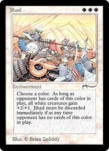 Magic the Gathering Arabian Nights Single Jihad - NEAR MINT (NM)