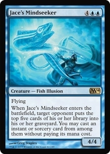 Magic the Gathering 2014 Single Jace's Mindseeker - 4x Playset - NEAR MINT (NM)