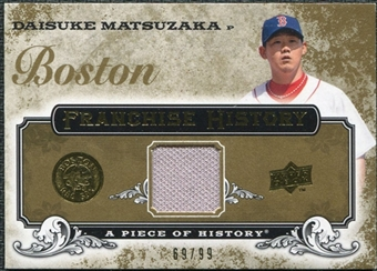 2008 Upper Deck UD A Piece of History Franchise History Jersey Gold #FH8 Daisuke Matsuzaka /99