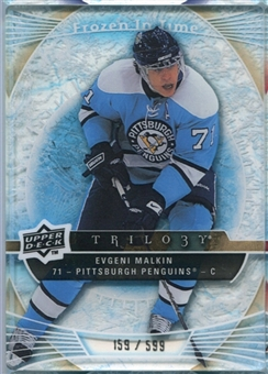 2009/10 Upper Deck Trilogy #104 Evgeni Malkin FIT /599