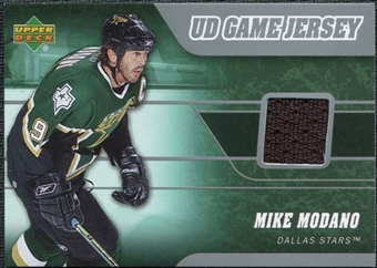 2006/07 Upper Deck Game Jerseys #JMM Mike Modano