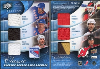 2009/10 UD Trilogy Confrontations Mark Messier Glenn Anderson Brian Leetch Martin Brodeur Niedermayer Guerin