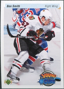 2010/11 Upper Deck 20th Anniversary Variation #460 Ben Smith YG