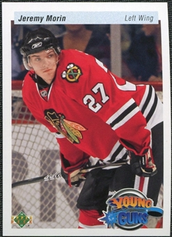 2010/11 Upper Deck 20th Anniversary Variation #461 Jeremy Morin YG