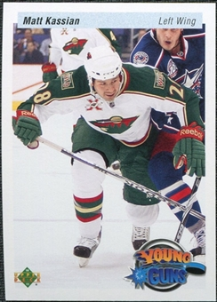 2010/11 Upper Deck 20th Anniversary Variation #470 Matt Kassian YG