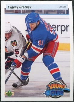 2010/11 Upper Deck 20th Anniversary Variation #484 Evgeny Grachev YG