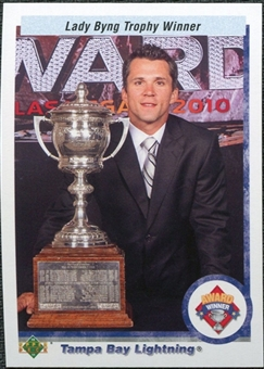 2010/11 Upper Deck 20th Anniversary Variation #523 Martin St. Louis AW