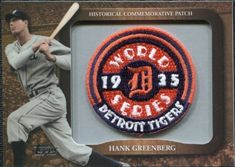 2009 Topps Legends Commemorative Patch #LPR104 Hank Greenberg