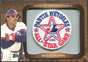 2009 Topps Legends Commemorative Patch #LPR143 Reggie Jackson