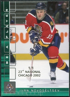 2001/02 BAP Memorabilia Chicago National Emerald #213 Ivan Novoseltsev 1/1