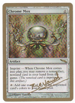 Magic the Gathering Promo Single Chrome Mox (2004 World Championship)