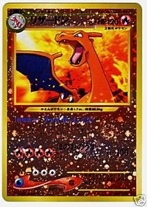 Pokemon Japanese Promo Single Charizard No. 006